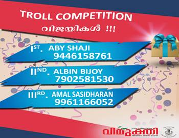 Vimukthi Troll Competition Winners